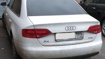 Audi A4 B8 1.8 TFSI 2011 0AW не разгоняется на D
